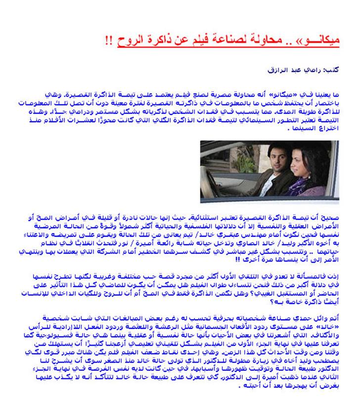 4 2 2009 1 site