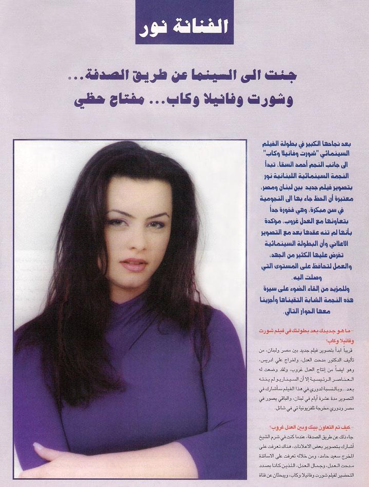 avril 2001 1 site