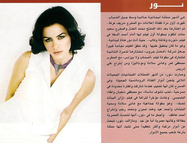 avril 2003 site (1)
