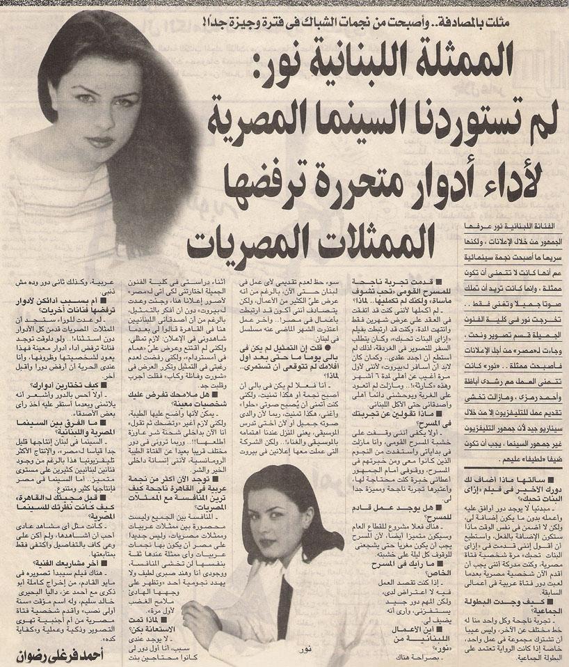 avril 2003