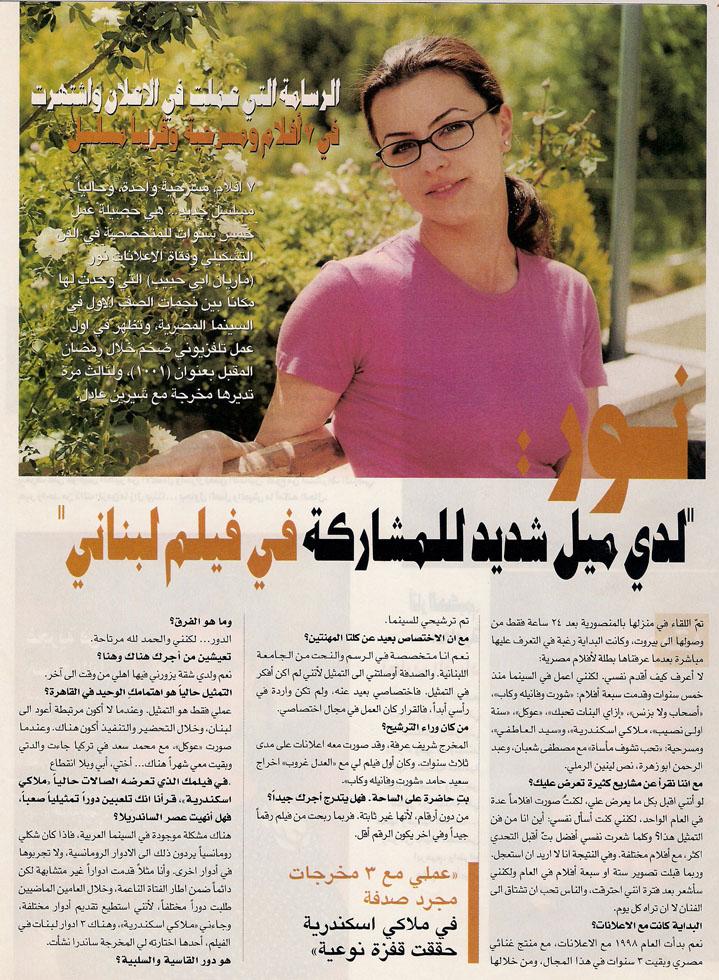 ayloul 2005 1 site