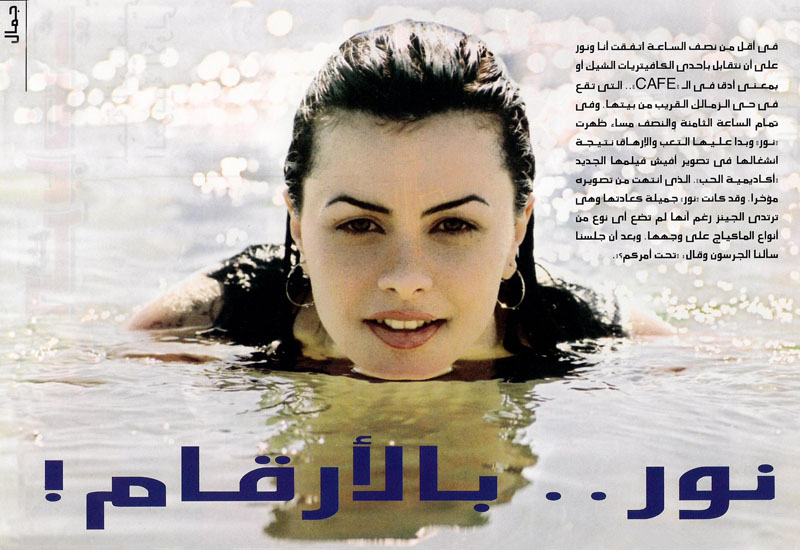 fevrier 2003 1 site