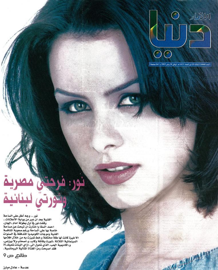 january 2003  1 site