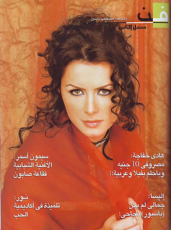 janvier 2003 1 site
