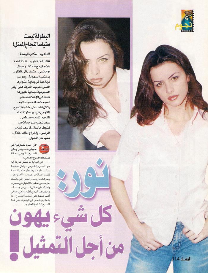 kanoun awal 2003 1