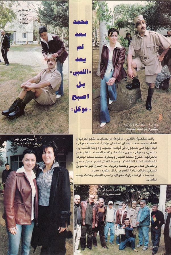 mars 2004