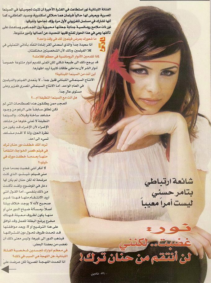 septembre 2005 1 site